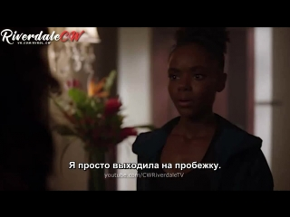 Riverdale 2x14 Deleted Scene _ Chapter 27 The Hills Have Eyes [RUS_SUB]