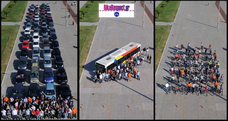 Автобус вміщує 100 пасажирів Bus vs. car vs bicycle