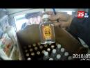 Больше 70 литров спиртового лосьона изъяли полицейские в торговых точках Череповца