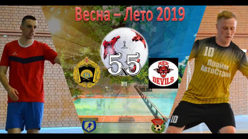 21042019. Вторая лига. 3 тур. КВВУ-2 - Red Devils