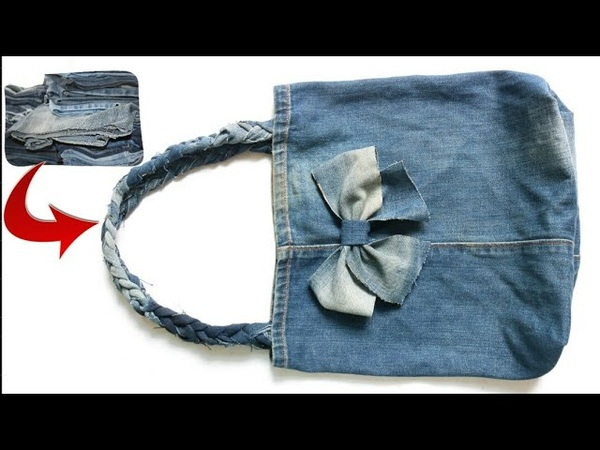 A bag of old jeans with your own hands How to sew a bag |Best out of waste old jeans| Reuse jeans