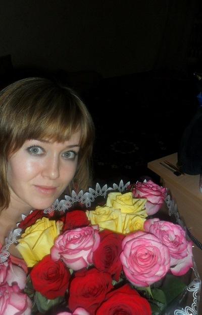 Ландыш Бикмухаметова, 14 мая 1996, Николаев, id167041596
