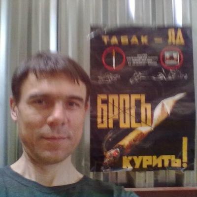 Юрий Кузьменко, 12 сентября 1975, Москва, id207784196