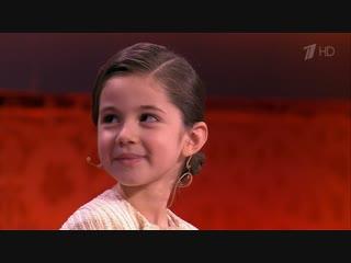 Джулия Клэр Фридман. Лучше всех! Фрагмент выпуска от 9.12.2018