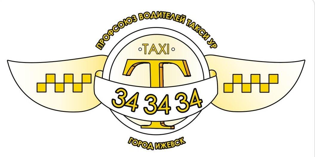 Логотип такси, бесплатные фото, обои, изображения: http://pictures11.ru/logotip-taksi.html