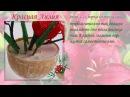 Красная лилия Бисерная флористика Мастер класс Этап 4 Сбор композиции