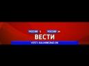 Вести Калининград (Россия-1 ГТРК Калининград 26.10.2016 17:10)