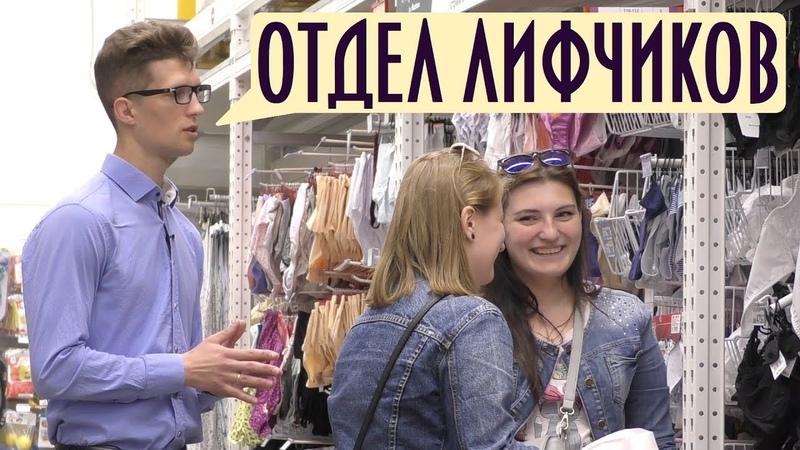 Худший Продавец в Мире: Часть 3 / Подставной Продавец Пранк | Boris Pranks