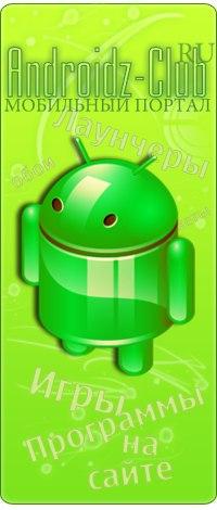 Игры для двоих for Android - APK Download