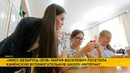 «Мисс Беларусь» Мария Василевич пообщалась с детьми в Каменской школе-интернате
