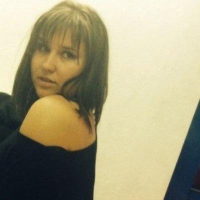 Мария Чубачук, 15 марта 1990, Новомосковск, id81110159