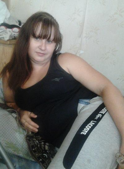 Тамара Лыфарь, 6 сентября 1989, Павлоград, id175336218