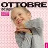 Журнал Оттобре(Ottobre).Ткани.Термотрансферы