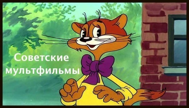 Лучшие советские многосерийные мультфильмы - все серии.