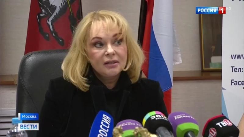 Вести-Москва • Конфликт из-за наследства Евгения Евстигнеева привел вдову артиста в суд
