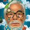 Волшебные миры Хаяо Миядзаки | 15.06.2019 | ЦДК