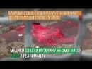 Кровавый отдых Следователи устанавливают детали трагедии в парке Гагарина