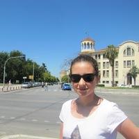 Даша Малевич