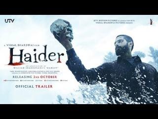 Хайдер / Haider (2014) Трейлер