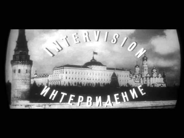 Заставка Интервидение 1965