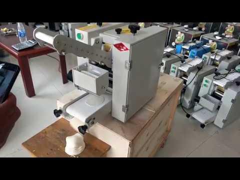8厘米12 5克速冻饺子皮机做速冻皮的厚度会厚一些,个人印象有点偏厚了。