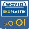 Wavin Ekoplastik - 8-980-700-90-00