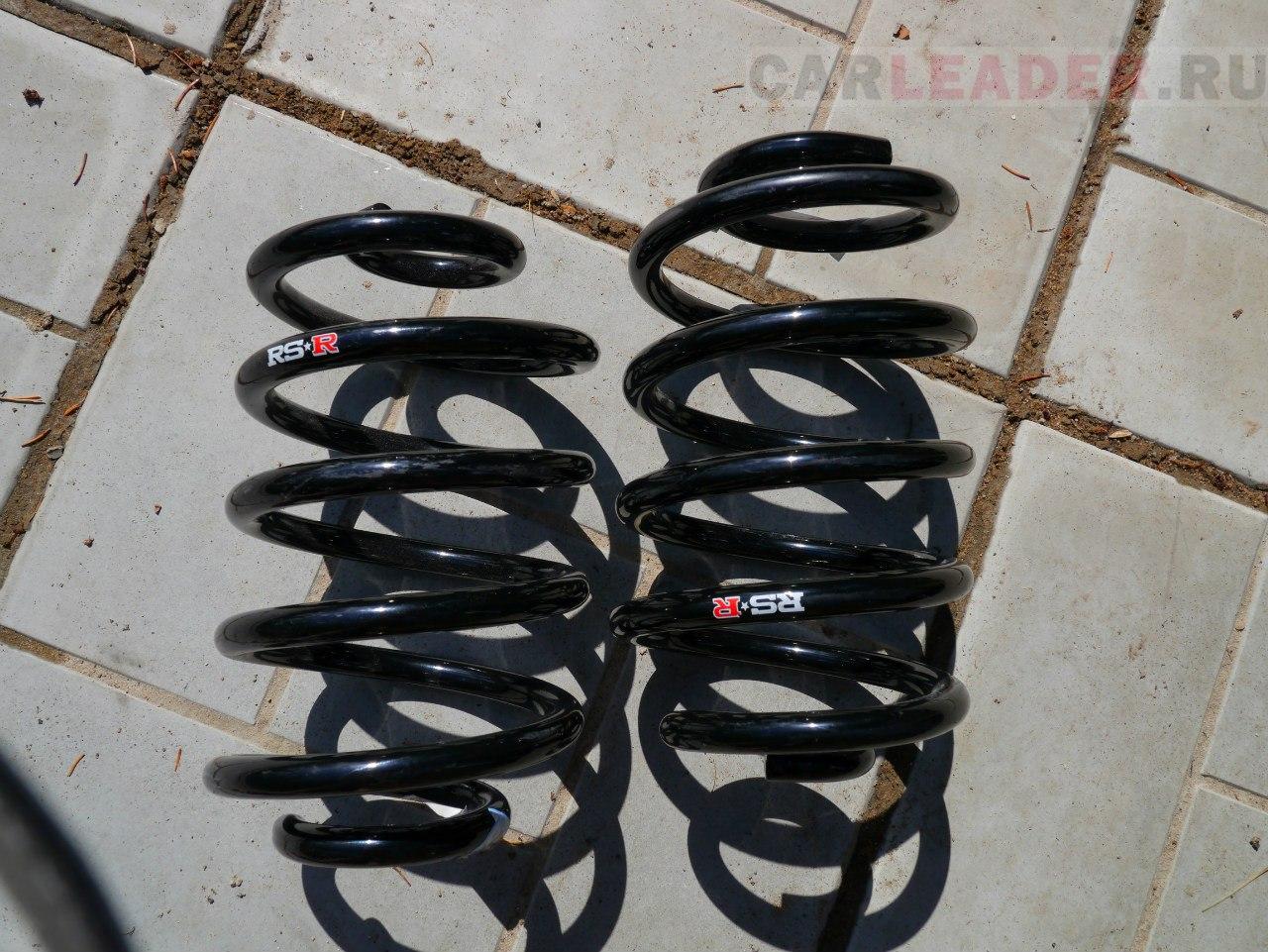 Задние пружины RS-R