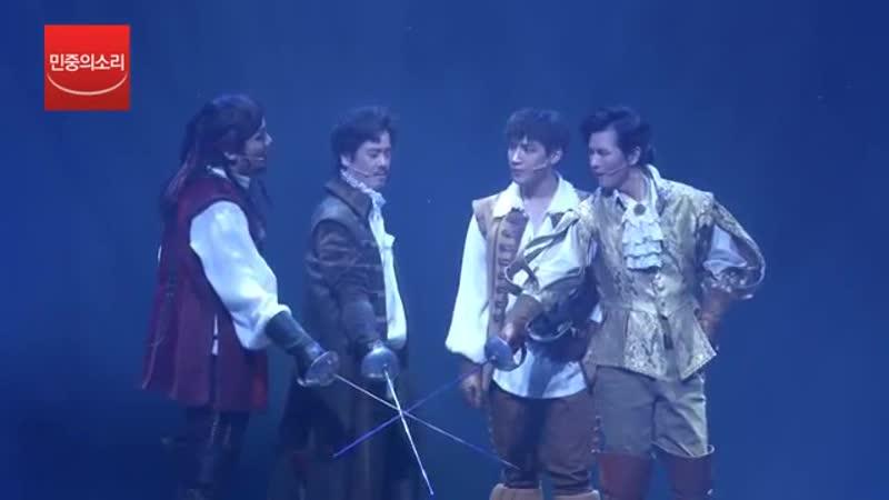 Jun. K мьюзикл Три мушкетера