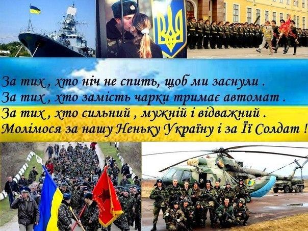 За 10 дней зона АТО сократилась вдвое: боевики не смогут завоевать сердца жителей Донбасса, - Порошенко - Цензор.НЕТ 9848