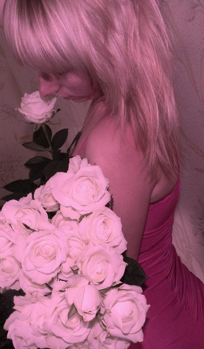 Виктория Кусяка, 17 ноября 1997, Саратов, id59355044
