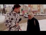 Бабка_и_лужа___23_февраля___КировBest_Video39