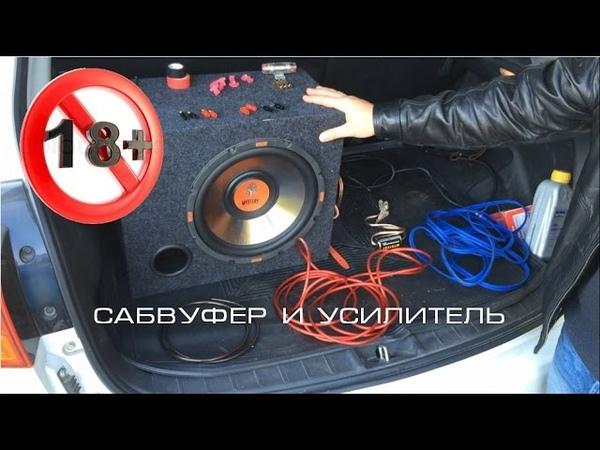 САБВУФЕР Mitsubishi ASX (Мицубиси АСХ) 18