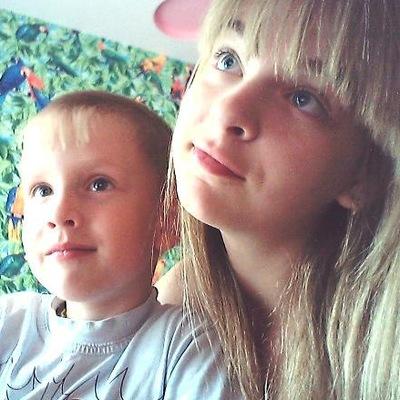 Ангелина Яковлева, 30 марта 1999, Балаково, id155613346