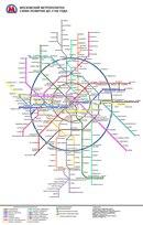 Нажмите на изображение для увеличения Название: metro_2100.jpg Просмотров: 38 Размер:60.9 Кб ID:14504.