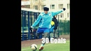 30 голов за City Lads