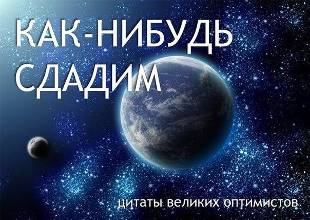 http://cs311723.vk.me/v311723827/d2c/2E0g6vKtIuQ.jpg