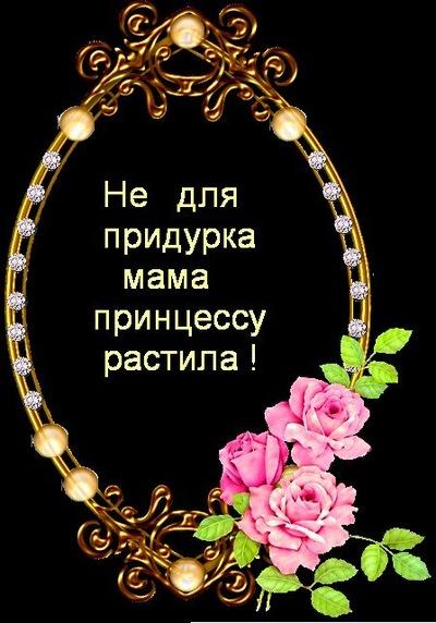 Лизочка Никифорова, 26 октября , Чудово, id86066847