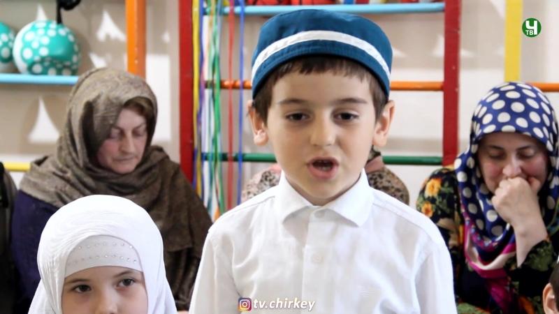 Конкурс в детском садике п. Дубки на тему: Это должен знать каждый (ая) мусульманин и мусульманка