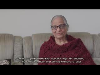 интервью с Ма Джоти