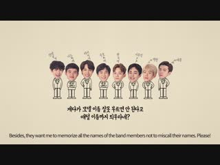 181204 exo behind the scenes @ imagine your korea