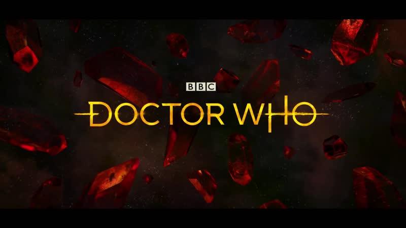 Доктор Кто / Doctor Who - трейлер новогоднего эпизода