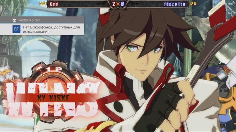 GGXrd Rev2 Get To Cup Moscow june 2018