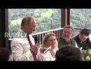 Владимир Путин на свадьбе в Австрии