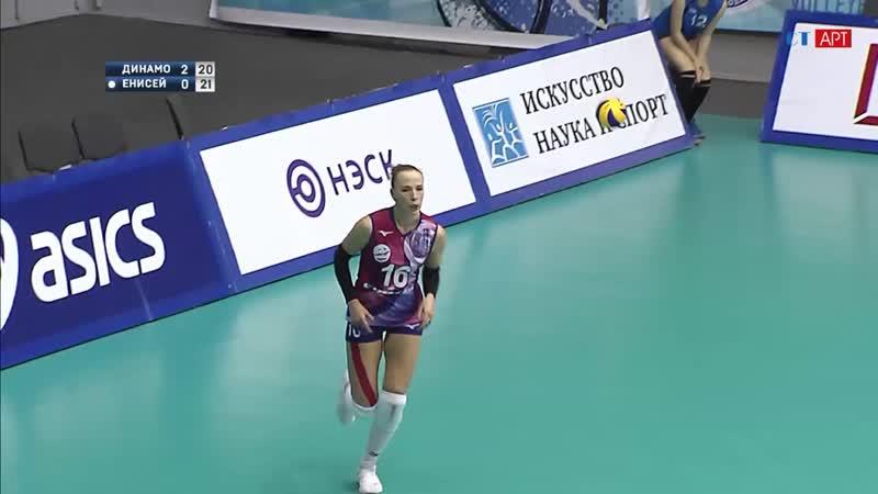 Волейбол Женщины Суперлига Динамо_Краснодар - Енисей 08_12_2018