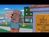 Мультфильм Симпсоны: Голова Обличитель (обзор Loktin Production)