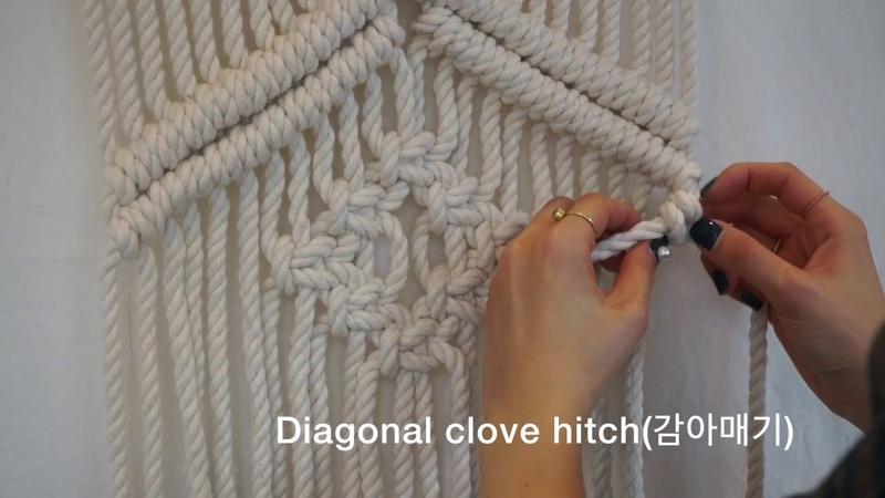 Diamond Mesh clove hitch square knots 마크라메 스튜디오 라이프 어라이브 @Life a live
