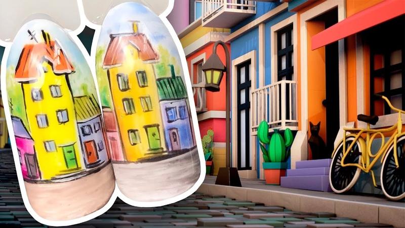 🏠 Летний Пейзаж с Яркой Улицей / Дизайн Ногтей для Яркого Летнего Маникюра Гель-лаком