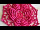 Мотив с многослойным цветком Объемный цветок крючком 3D Multilayer Flower Block