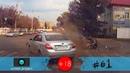 Новая подборка аварий, ДТП, происшествий на дороге, октябрь 2018 61