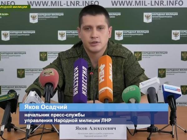 ГТРК ЛНР. Сводные отряды снайперов для провокационных обстрелов Республик Донбасса